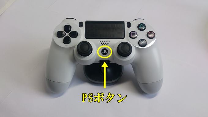 PSボタン