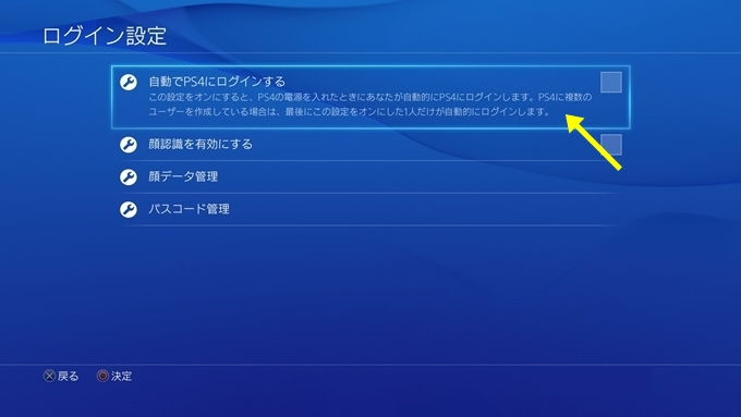 ps4userst-01